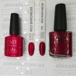 Гель-лак CND™ Shellac™ Red Baroness Фото 3
