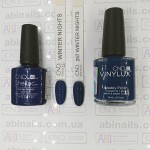 Гель-лак CND™ Shellac™ Winter Nights