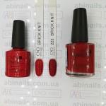 Лак для ногтей CND™ Vinylux™ #223 Brick Knit Фото 3