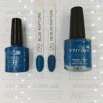 Лак для ногтей CND™ Vinylux™ #162 Blue Rapture