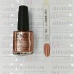Лак для нігтів CND™ Vinylux™ #300 Chandelier Фото 3