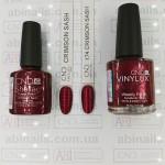 Гель-лак CND™ Shellac™ Crimson Sash Фото 3