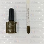 Гель-лак CND Shellac Cap and Gown #328