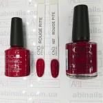 Гель-лак CND™ Shellac™ Rouge Rite
