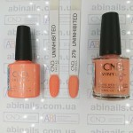Гель-лак CND™ Shellac™ Uninhibited #279
