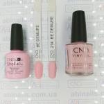 Лак для нігтів CND™ Vinylux™ Be Demure