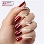 Лак для ногтей CND™ Vinylux™ #362 Cherry Apple Фото 3