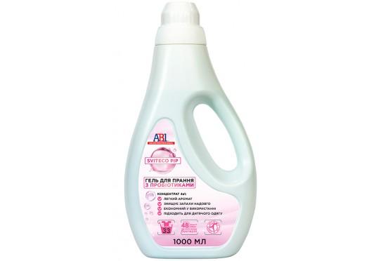 Гіпоалергенний гель для прання з пробіотиками Sviteco PIP Washing Liquid (1000мл) Фото 1