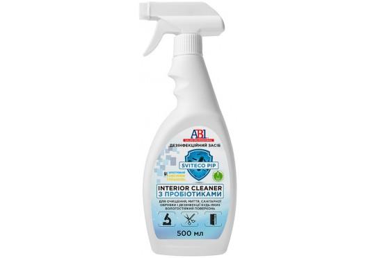 Пробиотическое дезинфицирующее средство для интерьера PIP Interior Cleaner (500мл) Фото 1