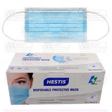 Одноразовые маски для лица (синие) 10 шт/уп