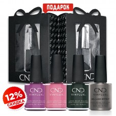 Подарунковий набір лаків CND Vinylux (ABI-9)