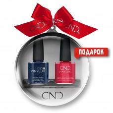 """Подарунковий набір лаків Vinylux """"Новорічна кулька CND"""" (ABI-13)"""