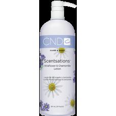 Лосьон для рук и тела CND™ Scentsations™ Полевые цветы и ромашка