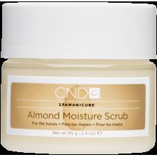 Скраб увлажняющий миндальный Almond Moisture Scrub (95г)