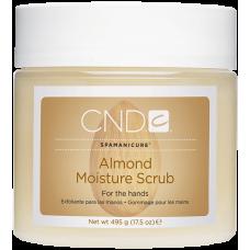 Скраб увлажняющий миндальный Almond Moisture Scrub (495г)