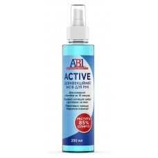 Дезінфекційний засіб для рук Active 85% (250мл)