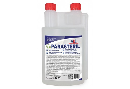 Дезінфекційний засіб для поверхонь і холодної стерилізації інструментів Parasteril Парастеріл (1000мл) Фото 1