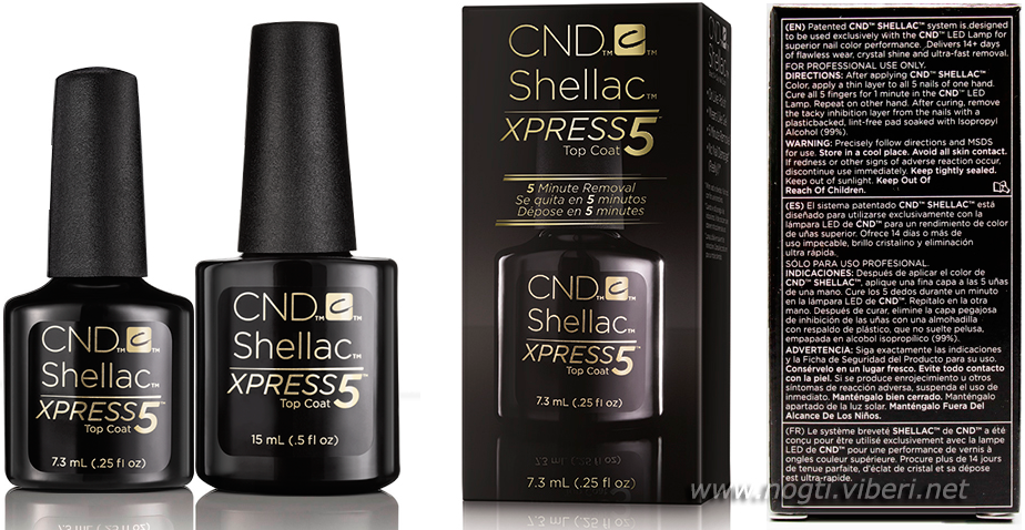 Новый закрепитель CND Shellac Xpress 5 Top Coat. фото №2